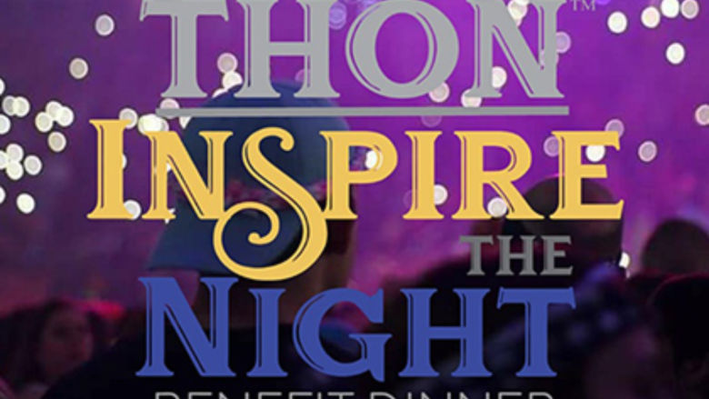 Inspire the Night